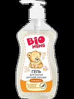 """Гель для мытья детской посуды """"Ромашка"""" 500 мл  BIO няня"""
