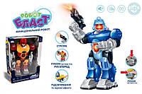 """Робот """"Бласт"""", ходить стріляє, світло, звук, UKA-A0103-3"""