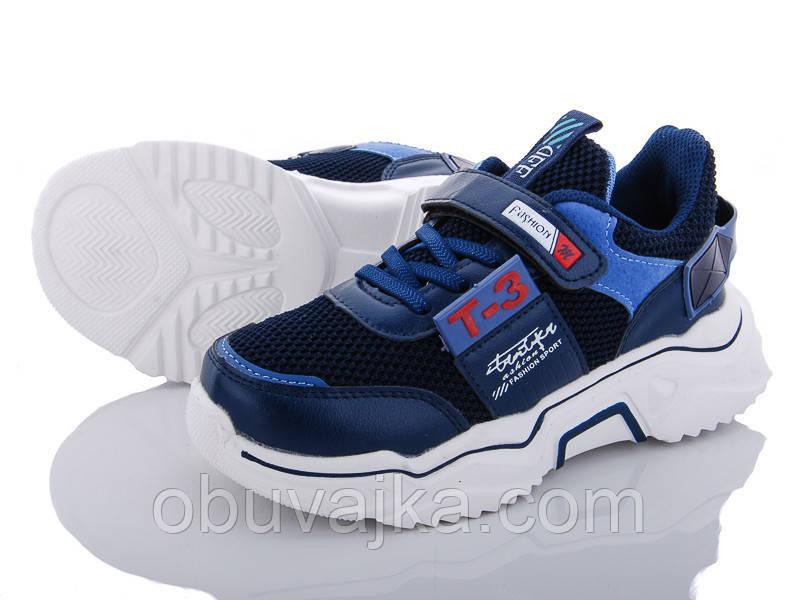Детские кроссовки 2020 в Одессе от производителя CBT T(32-37)