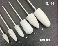 Фреза-полировщик силиконовая жесткая 150 грит, разные размеры