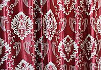 "Двусторонняя ткань блэкаут ""Корона Версаль"". Высота 2,8м. Цвет бордовый с бежевым. 470ш, фото 1"