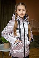 """Демисезонная  куртка для девочки """"Лиза"""", весенняя детская куртка НОВИНКА ВЕСНА 2020"""
