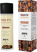 Органическое натуральное массажное масло EXSENS Tiger Eye Macadamia (защита с тигровым глазом) 100 мл