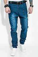 Мужские Джинсы Men Style синие.Бесплатная Доставка Новой Почтой