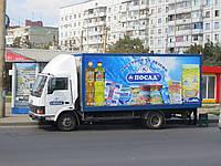 Реклама на авто .Брендирование транспорта .Реклама на транспорте .Оклейка транспорта
