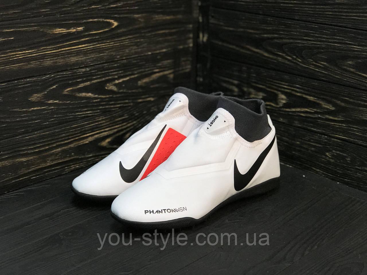 Сороконожки Nike Phantom VSN с носком / футбольная обувь(реплика)