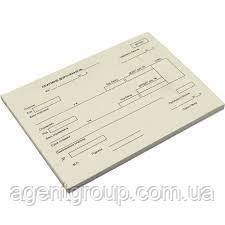 Реквізити депозитного рахунку 3557, відкритого на ім'я Державної митної служби України (єдиний рахунок) для зарахування авансових платежів (передоплати) юридичними особами та ФОП незалежно від митниці оформлення: