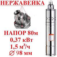 Погружной насос глубинный Werk 4QGD 1.2-50-0.37