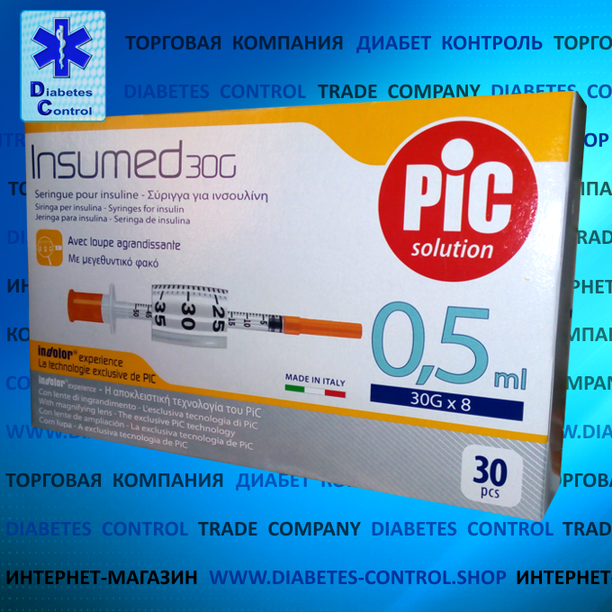 Шприцы инсулиновые INSUMED 0,5 мл U-100 30G, длина иглы 8 мм, 30 шт. в упаковке