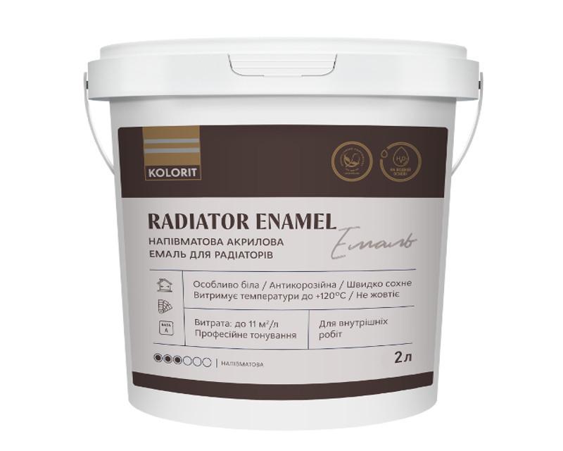 Емаль акрилова KOLORIT RADIATOR ENAMEL для радіаторів опалення 2л