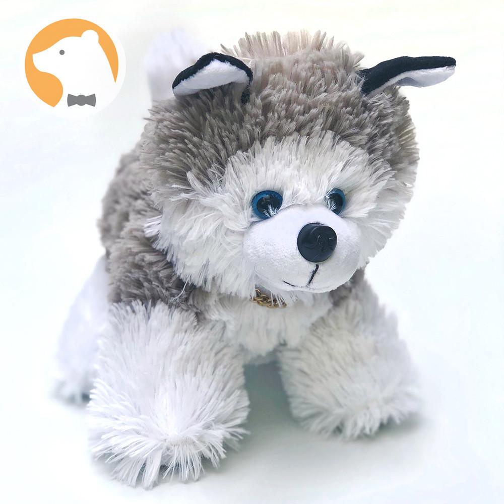 Плюшевая собачка Хаски, серая, 23 см