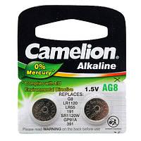 Батарейка Camelion AG8 / L1120