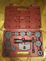 Набор для обслуживания тормозных цилиндров 12 елементов