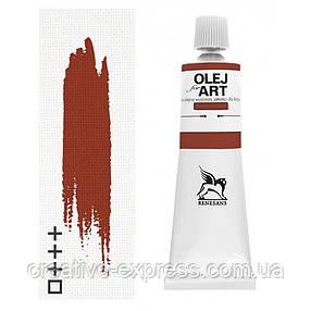 Фарба олійна, Палене зерно, 60мл, Renesans, фото 2