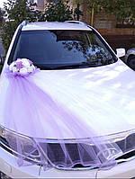 Набор украшений на свадебную машину