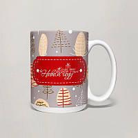 Чашка, Кружка Подарок К Новому Году