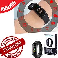 Фитнес браслет M4 | смарт вотч | умные часы | фитнес трекер | наручные часы | тонометр, фото 1
