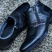 Чоловіче зимове взуття прослужить більше  гарантійного терміну, якщо ні повернемо гроші!