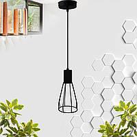 """Подвесной металлический светильник, современный индустриальный стиль """"CARAT"""" Е27  черный цвет"""