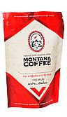 Эспрессо арабика Montana coffee 150 г