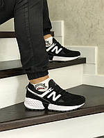 Кросівки чоловічі в стилі  New Balance 574  чорно білі   ТОП якість