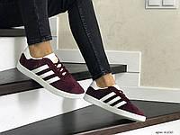 Кросівки жіночі  в стилі  Adidas Gazelle  бордові    (ТОП ЯКІСТЬ)