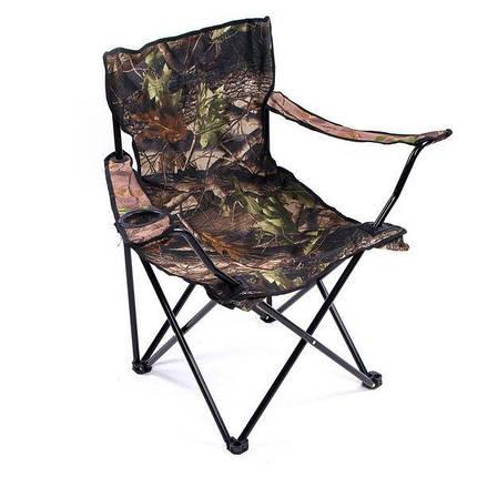 Стул туристический раскладной HX-06 стул зонтик для рыбалки походов с подстаканником, фото 2