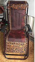 Шезлонг раскладное кресло-лежак 180х110х63 садовое кресло для отдыха кемпинговое, фото 2