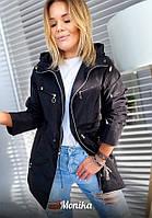 Курточка женская весенняя чёрный, пудра, мята