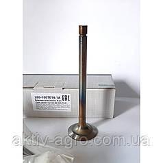 Клапан впускной ГАЗ 33081,3309, 33104 ВАЛДАЙ