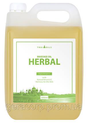 Профессиональное массажное масло «Herbal» 5000 ml, фото 2