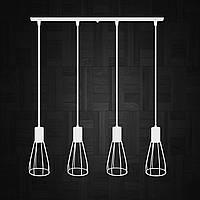 """Подвесной металлический светильник, современный индустриальный стиль """"CARAT-4W"""" Е27  белый цвет"""