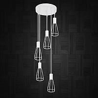 """Подвесной металлический светильник, современный индустриальный стиль """"CARAT-5GW"""" Е27  белый цвет"""