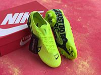 Бутсы Nike Mercurial Vapor 13 Elite FG/найк меркуриал вапор елит, фото 1