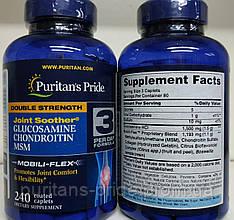 Препарат для відновлення суглобів і зв'язок Puritan's Pride Glucosamine chondroitin MSM 240таб
