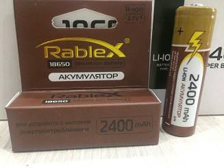 Акумулятор літій-іонний Rablex Li-Ion 18650 2400mAh