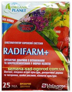 Биостимулятор корневой системы Radifarm+ 25 мл, Valagro