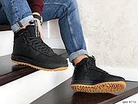Чоловічі кросівки в стил  Nike Lunar Force 1 Duckboot чорні