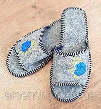 """Домашние кожаные тапочки женские """"Polmar"""" 37"""