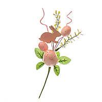 """Веточка пасхальная """"Розовый кролик"""", в упаковке 3шт. (5000-007)"""