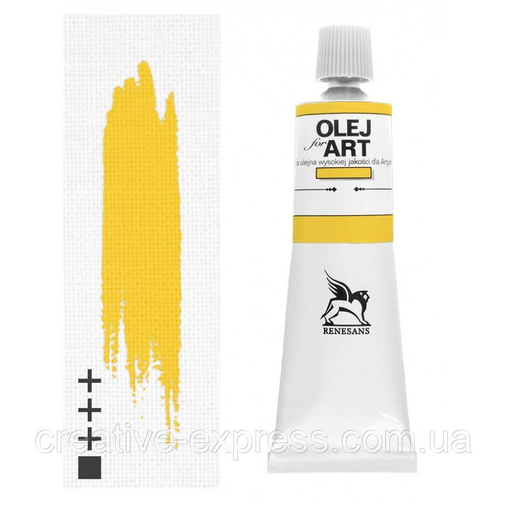 Фарба олійна, Неаполітанська жовта темна, 60мл, Renesans