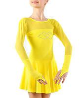 Купальник с юбкой желтый с камнями Rivage line 960