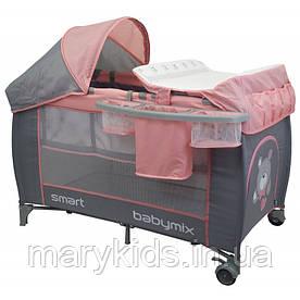 Манеж-кровать Baby Mix De Luxe HR-8052-301 Pink 2-х уровневый