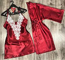 Бордовый комплект двойка  халат+сорочка с белым кружевом.