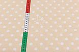 Горошек белый 1 см на кофейном фоне (№87а), фото 3