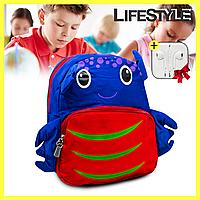"""Детский школьный портфель Cappuccino Toys """"Осьминог"""", два цвета + подарунок"""