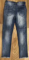 Джинси для дівчаток оптом, S&D, 8-18 років, арт. DT-044, фото 4
