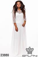 Женский белый вечерний костюм в пол гипюровый (размер 48-50, 50-52, 52-54)