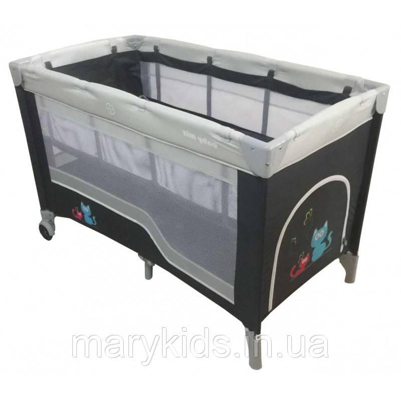 Манеж-кровать Baby Mix HR-8052-2 Dark Grey 2-х уровневый