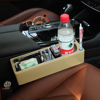 Органайзер Подстаканник в Авто с USB Бежевый (BY-781)